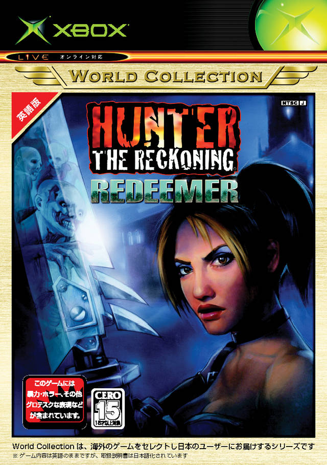 Hunter: The Reckoning Redeemer (World Collection) - Xbox (Japan)