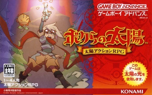 Boktai: The Sun Is in Your Hand - Game Boy Advance (Action & Adv, 2003, JP )