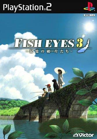 Fish Eyes 3 - PlayStation 2 (Japan)