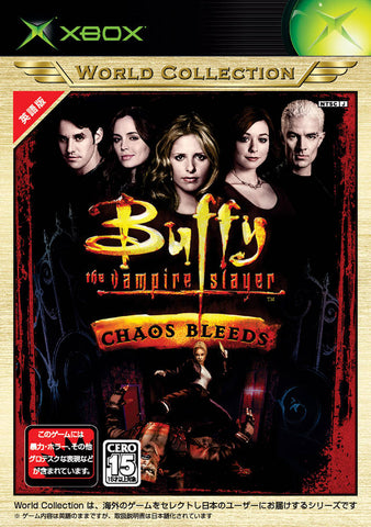Buffy the Vampire Slayer: Chaos Bleeds (Xbox World Collection) - Xbox (Japan)