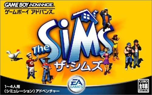 The Sims Bustin' Out - Game Boy Advance (Japan)