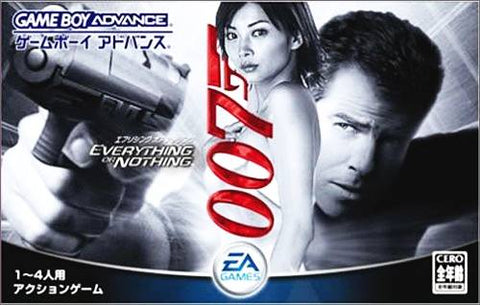 007: Everything or Nothing - Game Boy Advance (Japan)