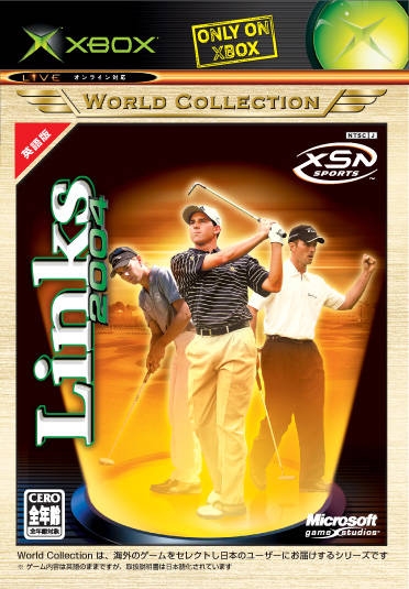 Links 2004  (Xbox World Collection) - Xbox (Japan)