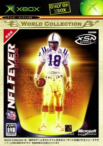 NFL Fever 2004 (Xbox World Collection) - Xbox (Japan)