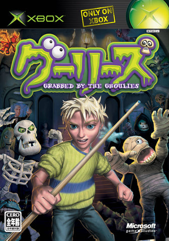 Grabbed by the Ghoulies - Xbox (Japan)
