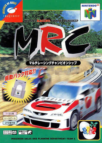 Multi Racing Championship - Nintendo 64 (Japan) [USED]