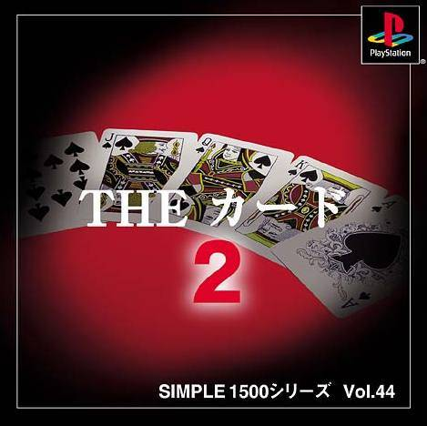 Simple 1500 Series Vol. 44: The Card 2 - PlayStation (Japan)