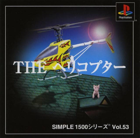 Simple 1500 Series Vol. 53: The Helicopter - PlayStation (Japan)