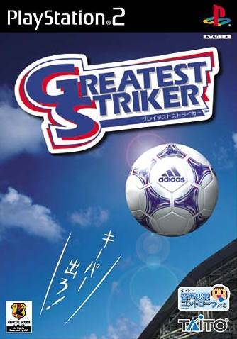 Greatest Striker - PlayStation 2 (Japan)