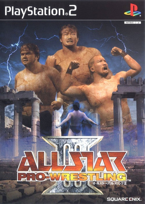 All-Star Professional Wrestling III - PlayStation 2 (Japan)