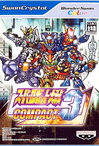 Super Robot Taisen Compact 3 - WonderSwan Color (Japan)