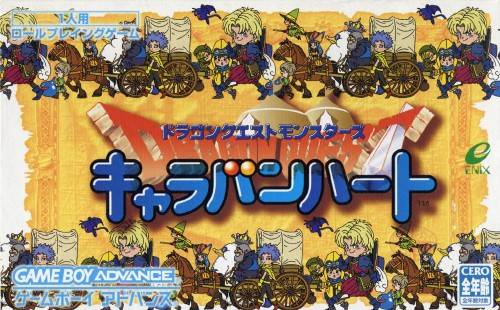 Dragon Quest Monsters: Caravan Heart - Game Boy Advance (Japan)