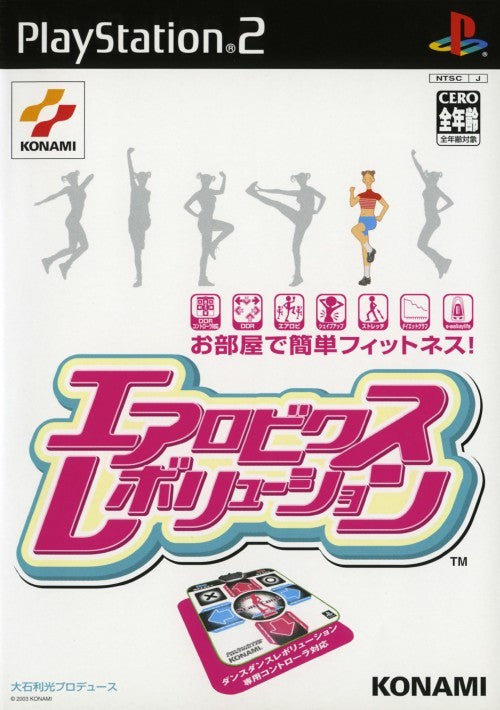 Aerobics Revolution - PlayStation 2 (Japan)