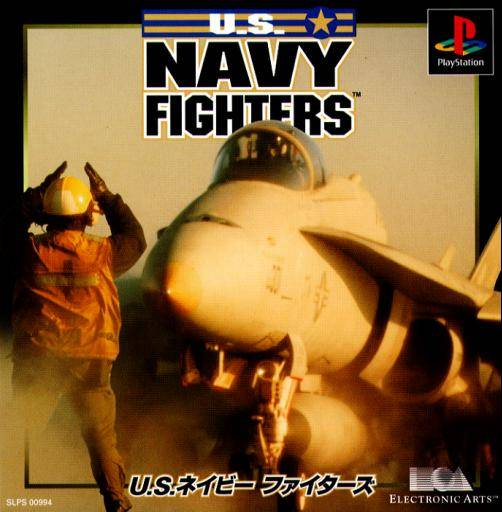 U.S. Navy Fighters - PlayStation (Japan)