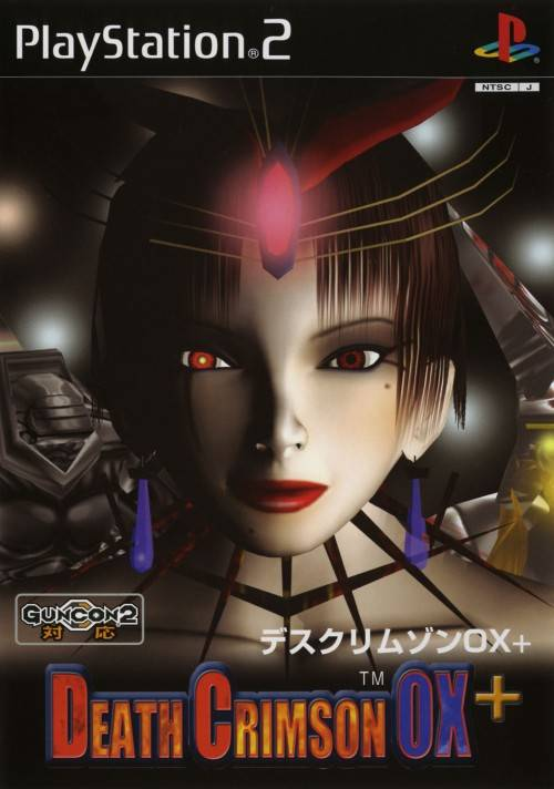 Death Crimson OX+ - PlayStation 2 (Japan)
