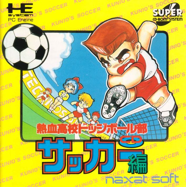 Nekketsu Koukou Dodge Ball-Bu: CD Soccer-hen - Turbo CD (Japan)