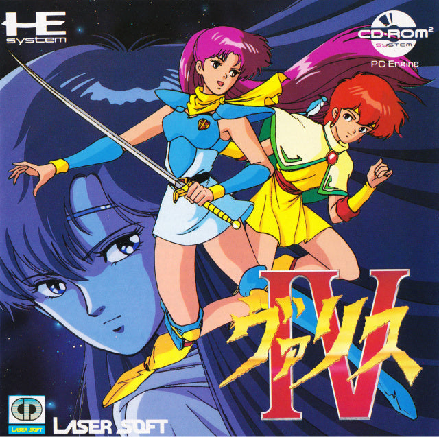 Valis IV - Turbo CD (Japan)