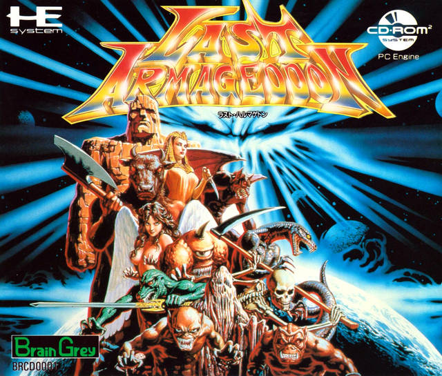 Last Armageddon - Turbo CD (Japan)