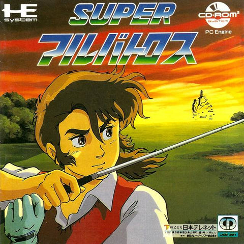 Super Albatross - Turbo CD (Japan)