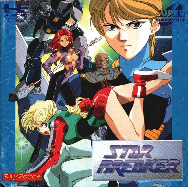 Star Breaker - Turbo CD (Japan)