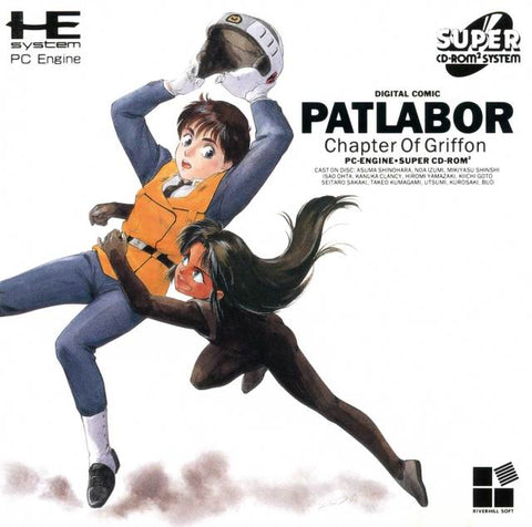 Digital Comic - Patlabor: Chapter of Griffon - Turbo CD (Japan)