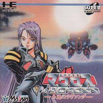 Choujikuu Yousai Macross: Eien no Love Song - Turbo CD (Japan)