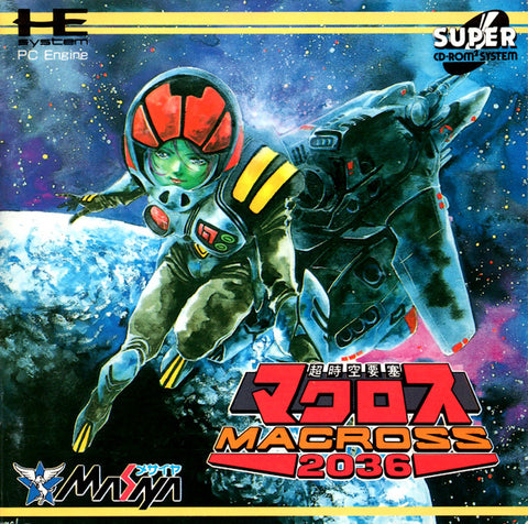 Choujikuu Yousai Macross 2036 - Turbo CD (Japan)
