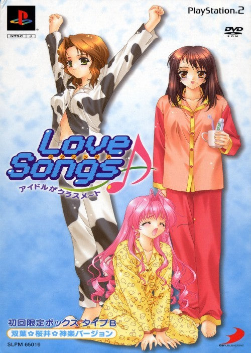 Love Songs: Idol ga Classmate (Limited Box Type B) - PlayStation 2 (Japan)