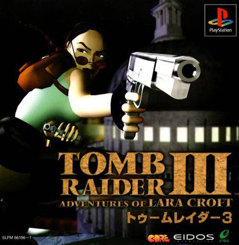Tomb Raider III - PlayStation (Japan)