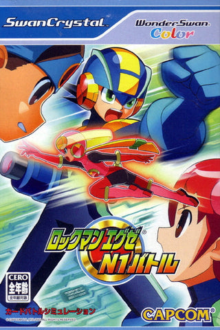 RockMan EXE N1 Battle - WonderSwan Color (Japan)