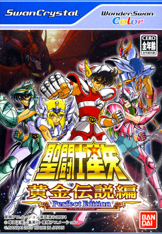 Saint Seiya: Ougon Densetsuhen Perfect Edition - WonderSwan Color (Japan)