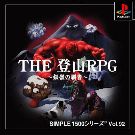 Simple 1500 Series Vol. 92: The Tozan RPG ~Ginrei no Hasha~ - PlayStation (Japan)