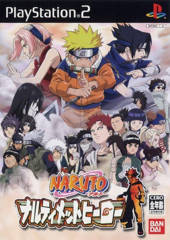 Naruto: Narutimate Hero - PlayStation 2 (Japan)