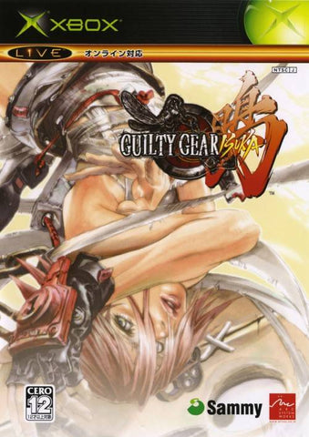 Guilty Gear Isuka - Xbox (Japan)