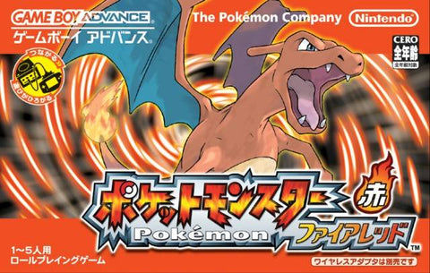 Pocket Monsters FireRed - Game Boy Advance (Japan) [USED]