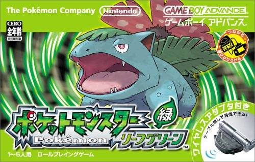 Pocket Monsters LeafGreen - Game Boy Advance (Japan) [USED]