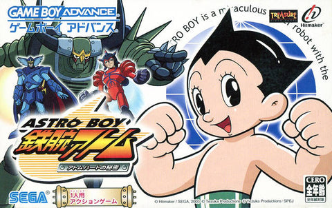 Astro Boy: Omega Factor - Game Boy Advance (ACT, 2003, JP )