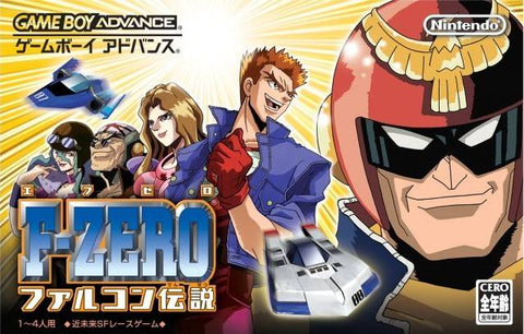 F-Zero: GP Legend - Game Boy Advance (Racing, 2003, JP )