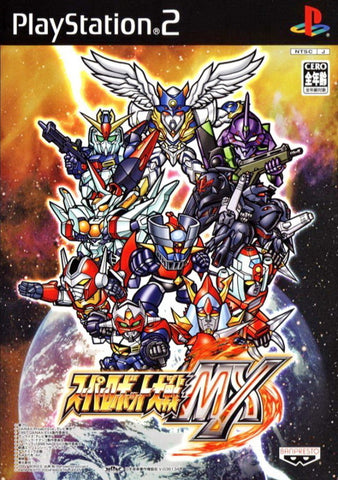 Super Robot Taisen MX - PlayStation 2 (Japan)