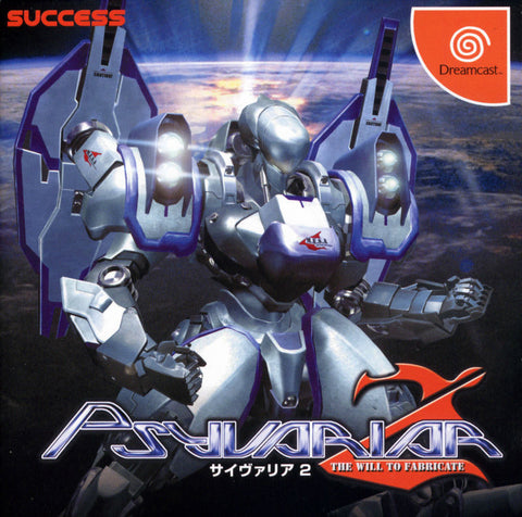 Psyvariar 2: The Will to Fabricate - SEGA Dreamcast (STG, 2004) [USED]