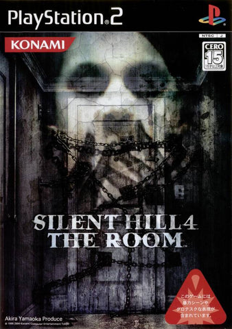 Silent Hill 4: The Room - PlayStation 2 (Japan)