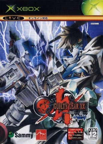 Guilty Gear XX #Reload - Xbox (Japan)