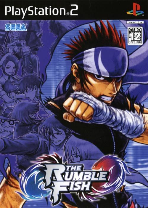 The Rumble Fish - PlayStation 2 (Japan)