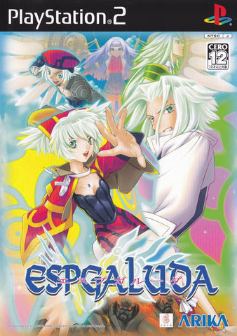 Espgaluda - PlayStation 2 (Japan)