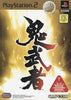 Onimusha (Mega Hits!) - PlayStation 2 (Japan)