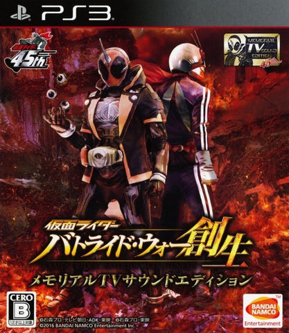 Kamen Rider: Battride War Sousei - PlayStation 3 (Beat-'Em-Up, 2016, JP)