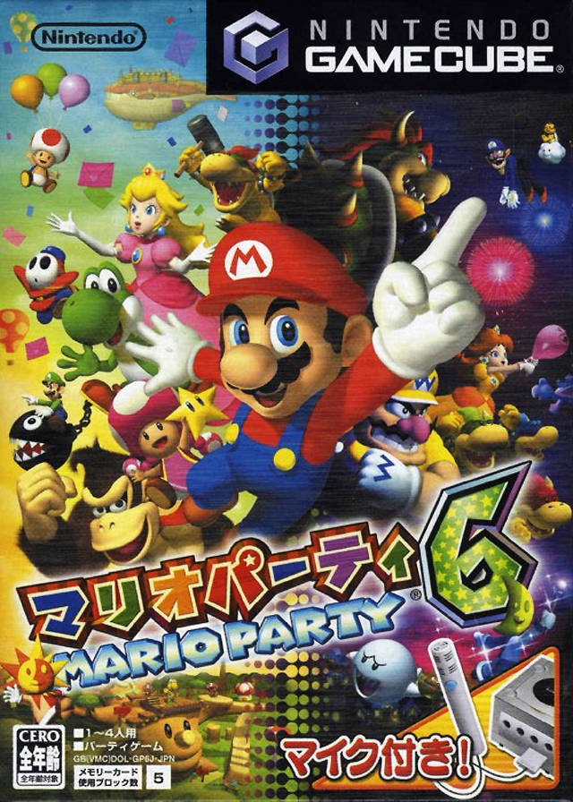 Mario Party 6 - GameCube (Japan)