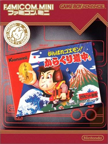 Famicom Mini: Ganbare Goemon! Karakuri Douchuu - Game Boy Advance (Japan)
