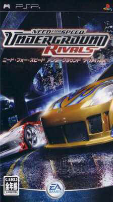 Need for Speed Underground Rivals - PSP (Japan)