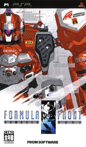 Armored Core: Formula Front - PSP (Japan)